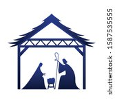 happy epiphany day design ... | Shutterstock .eps vector #1587535555