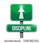 discipline road sign... | Shutterstock . vector #158780762