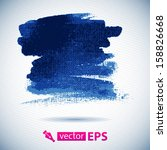 vector watercolor ink spot.... | Shutterstock .eps vector #158826668