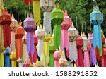 A Ream Of Colorful Paper Praye...