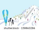 ski slope  horizontal | Shutterstock .eps vector #158863286