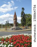 Small photo of New Zealand, Arawa war memorial in Rotorua