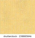 seamless pattern of egyptian...