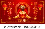 chinese new year greeting card... | Shutterstock .eps vector #1588903102