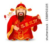 chinese god of wealth with red... | Shutterstock .eps vector #1588903105