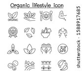 organic lifestyle icon set in... | Shutterstock .eps vector #1588917685