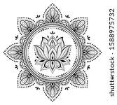 circular pattern in form of... | Shutterstock .eps vector #1588975732