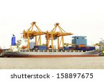 ports on white background. | Shutterstock . vector #158897675
