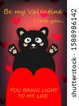 be my valentine greeting card...   Shutterstock .eps vector #1588986142