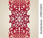 vector seamless border with... | Shutterstock .eps vector #158913692