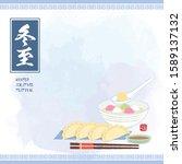dong zhi   winter solstice... | Shutterstock .eps vector #1589137132