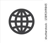 global network icon. website...