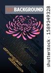 black paper cut background.... | Shutterstock .eps vector #1589349328