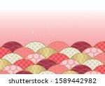 japanese pretty wave pattern...   Shutterstock .eps vector #1589442982