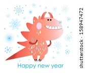 festive christmas card with a... | Shutterstock .eps vector #158947472