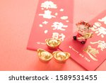 chinese god of fortune and...   Shutterstock . vector #1589531455