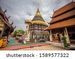 Wat Phra That Lampang Luang...