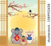 2020 korean new year or seollal ... | Shutterstock .eps vector #1589952658