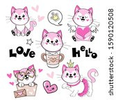 beautiful fashion pink cats... | Shutterstock .eps vector #1590120508