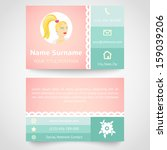 Retro Business Card  Set...