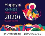 happy new year 2020 vector logo ... | Shutterstock .eps vector #1590701782