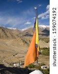 mountains  ladakh  india   Shutterstock . vector #159074192