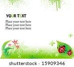 sumer background | Shutterstock .eps vector #15909346