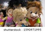Funny Cute Trolls  Soft  Toys...