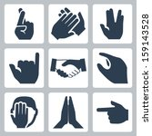 vector hands icons set  cross... | Shutterstock .eps vector #159143528