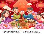 traditional lunar year reunion... | Shutterstock .eps vector #1591562512
