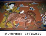paro  bhutan   september 27 ... | Shutterstock . vector #159162692