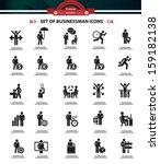 set of businessman icons black... | Shutterstock .eps vector #159182138