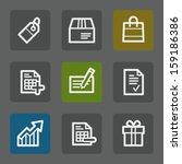 shopping web icons set 1  flat... | Shutterstock .eps vector #159186386