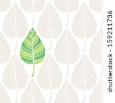 leaves seamless background  | Shutterstock .eps vector #159211736