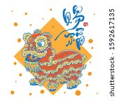 chinese new year vector...   Shutterstock .eps vector #1592617135