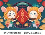 Cute White Mouse Door God...