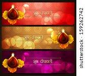 Beautiful Set Of Shubh Diwali ...