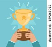 vector victory concept   hands... | Shutterstock .eps vector #159269012