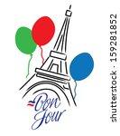 bon jour paris with eiffel... | Shutterstock .eps vector #159281852