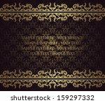 elegant vintage border. vintage ... | Shutterstock .eps vector #159297332