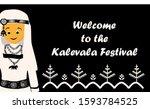 finnish kalevala festival.... | Shutterstock .eps vector #1593784525