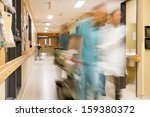 Blurred Motion Of Doctor And...