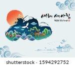 korean new year. sunrise and...   Shutterstock .eps vector #1594292752