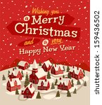 background,card,cartoon,christmas,christmas background,christmas card,christmas eve,christmas tree,city,country,countryside,greeting,happy,holiday,home