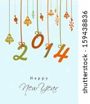 happy new year 2014 celebration ... | Shutterstock .eps vector #159438836