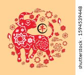 happy chinese new year 2021...   Shutterstock .eps vector #1594539448