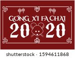 gong xi fa chai 2020 text and...   Shutterstock .eps vector #1594611868