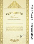classical certificate with hand ...   Shutterstock .eps vector #159478112