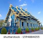Famous Wat Rong Suea Ten  Or...