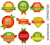 premium and high quality labels ... | Shutterstock . vector #159506768